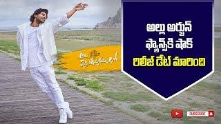 ala-vaikuntapuramlo-release-date-changed-allu-arjun-fans-in-shock