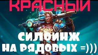 Красный инженер в силу на рядовых! =))) Prime world - изобретатель в силу.