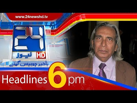 100 Stories In 10 Minutes | 6:00 PM News Headlines | 29 January 2018
