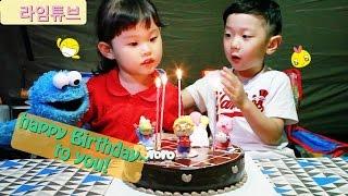 뽀로로 케잌 라임이 생일파티 & 불꽃놀이 Pororo Season with Lime Cake Birthday Party and Fireworks 라임튜브