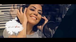 Fadwa Al Malki - Awel Marra (Official Lyric Clip)   فدوى المالكي - أول مرة