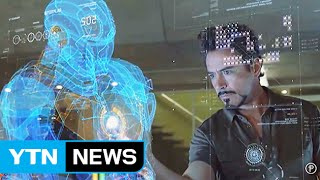 만질 수 있는 3D홀로그램 영상 나왔다 / YTN