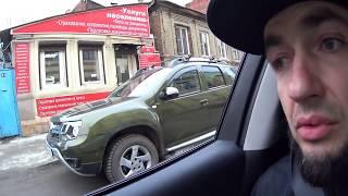 Ростов на Дону глазами Road to film.  Rostov-on-Don.
