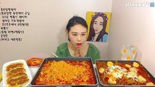 중국당면볶음 라볶이 군만두 먹방 吃播 Mukbang eating show 180312