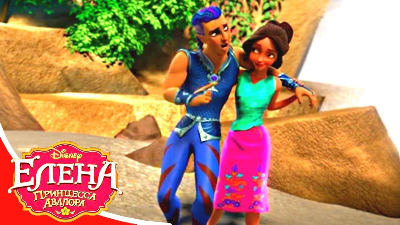 Елена - Принцесса Авалора - 15 | Уверенная поступь | Спецвыпуск | Мультфильм Disney