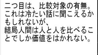 【ストーカー殺人】東京都三鷹市で鈴木沙彩さんを刺殺した池永チャー