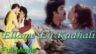 Video Ellame En Kadhali Tamil Full Movie :  Akkineni Nagarjuna, Ramya Krishnan download MP3, 3GP, MP4, WEBM, AVI, FLV April 2018