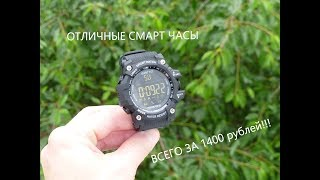 Недорогие спортивные смарт-часы GIMTO. Обзор умных часов/smart watches