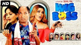 WIG BOSS - Bollywood Movies Full Movie | Superhit Hindi Comedy Movies | Sunil Pal, Rakhi Sawant