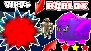 *NEW VIRUS, HEXARIUM and RAINBOW SHOCK PETS* | Bubble Gum Simulator Roblox! 🎄🎁