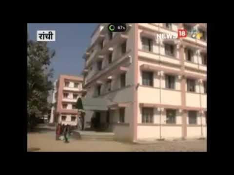 Vmit college Ranchi ki mnamni fees wali k khilaf strike