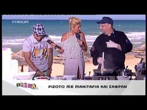 Kyllini Beach Resort Ριζότο με μανιτάρια και σαφράν full