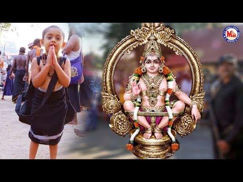 మణిఖణ్డా-స్వామిని-|-manikhanda-swaminee-|-ayyappa-devotional-song-|-telugu-devotional-video-song