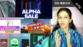 Redmi k20 launch - Alpha sale, Realme 3i Launch, Samsung M30s, Note 10 DEX mode   Tech News #18