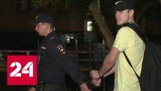 Смотреть видео Кокорин и Мамаев узнают вердикт суда 8 мая - Россия 24 онлайн