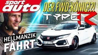 Honda Civic Type R: schnell & wütend   Hellmanzik fährt Nordschleife   Folge 4/12  sport auto