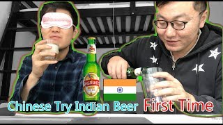 Chinese Try Indian Beer For The First Time,18+ Only Watch