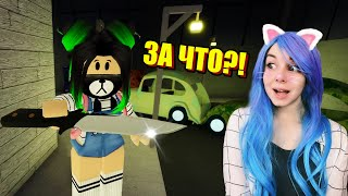 ЕВА - ПРЕДАТЕЛЬ?! Roblox Piggy