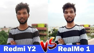 Redmi Y2 vs Realme 1 Camera Comparison | RealMe 1 vs Redmi Y2 Camera || in Telugu
