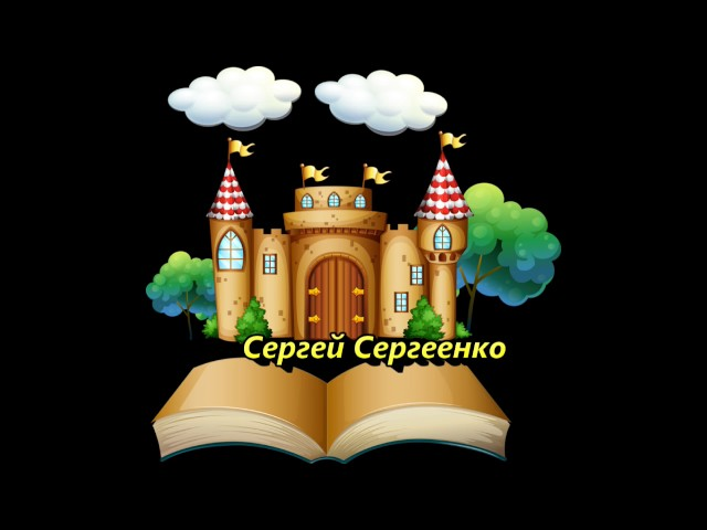 Изображение предпросмотра прочтения – СергейСергеенко читает произведение «Что тыклонишь над водами…» Ф.И.Тютчева