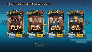 Naruto Online : Free Draws ~ #8