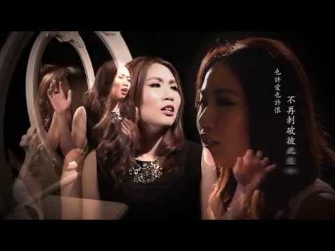 [逆潮 Against The Tide 主题曲] 林思彤 Lin Si Tong - 黑翼心灵 [官方MV]