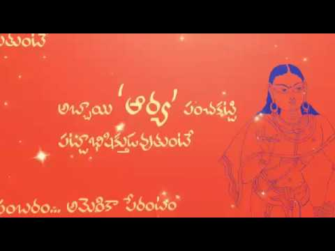DrSwaroop Muppavarapu Rajakumaris Invitation YouTube