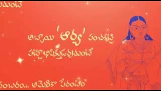 Half Saree Function Invitation Cards Matter In Telugu