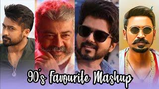 90's Kids Favourites Mashup | 90's Love Songs | Tamil Songs | Melody Songs | eascinemas