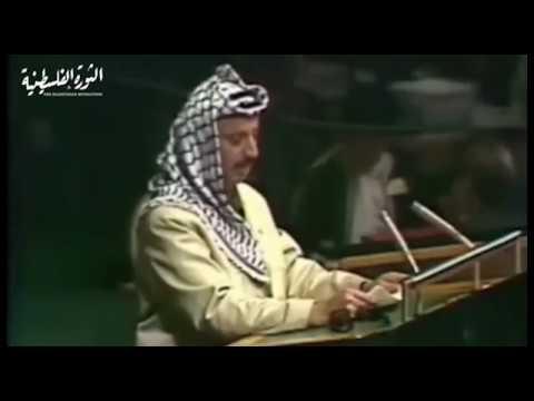 Yasser Arafat UN Speech (خطاب ياسر عرفات للامم المتحدة)