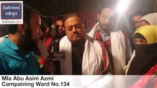 Abu Asim Azmi Campaining for FAHAD AZMI Ward No.134