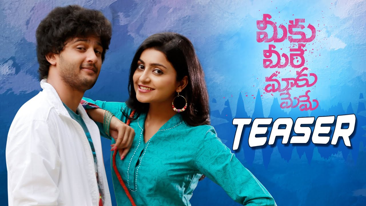 maxresdefault meeku meere maaku meeme (m2m2) latest telugu movie teaser