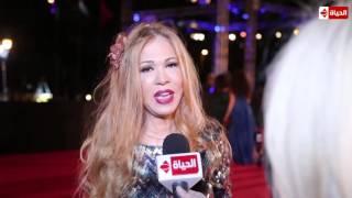 إيمان على السجادة الحمراء: مهرجان القاهرة له طعم آخر