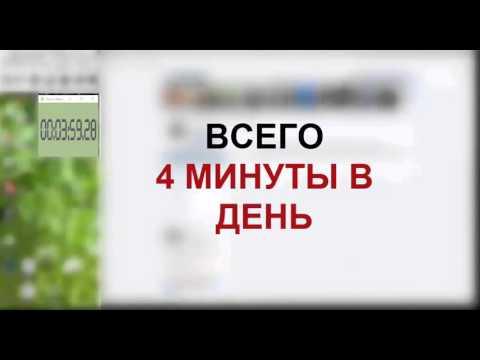 1000 рублей за 4 минуты HD