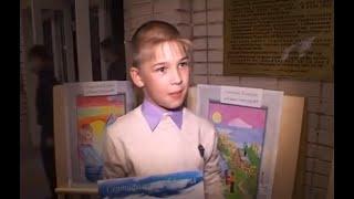 8-летний мальчик из Калифорнии заработал на мусоре 40 тысяч долларов