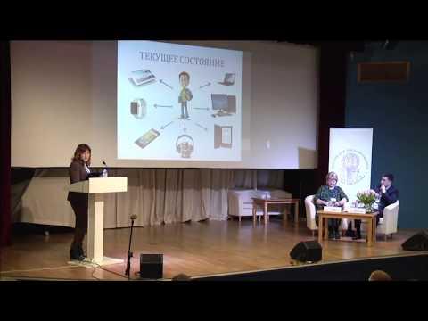 Всероссийский семинар «Библиотека для детей в современном медиапространстве» день 2
