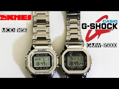 CASIO G-SHOCK GMW-B5000 VS. SKMEI 1456 REVIEW AND COMPARISON