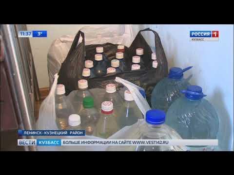 Глава Ленинск - Кузнецкого района рассказал о проблемах с водоснабжением