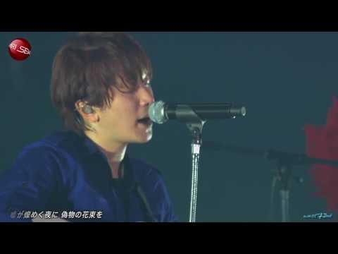 Maboroshi no inochi「幻の命」SEKAI NO OWARI