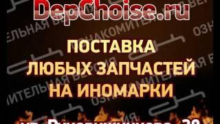 Любые запчасти для иномарок Кемерово(, 2011-10-10T10:04:41.000Z)