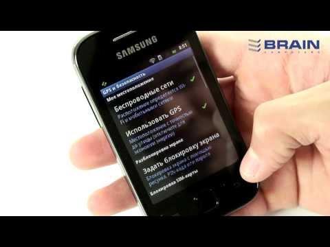 Мобильный телефон Samsung Galaxy Y GT S5360