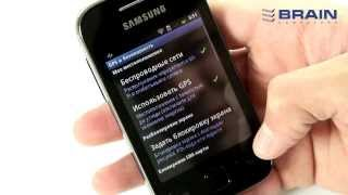 Мобильный телефон Samsung Galaxy Y GT S5360(http://brain.com.ua/Mobilniy_telefon_SAMSUNG_GT-S5360_Galaxy_Y_Pure_White_La_Fleur_GT-S5360ZWZ-p77799.html SAMSUNG GT-S5360 (Galaxy Y) ..., 2014-02-04T14:10:04.000Z)