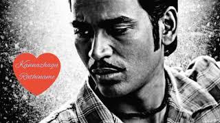 Kannazhagu Rathiname | Tamil | Sad Love | Asuran | Dhanush | G.V.Prakash
