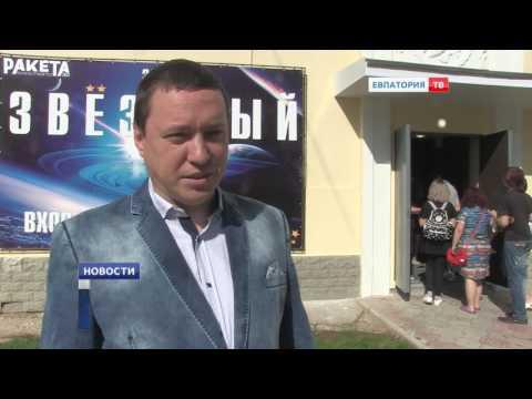 В кинотеатре «Ракета» открыли новый зал