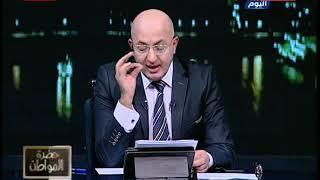 رد قاسي من كاتب كويتي علي تطاول النائبة الكويتية صفاء الهاشم ويثار لحق المصريين