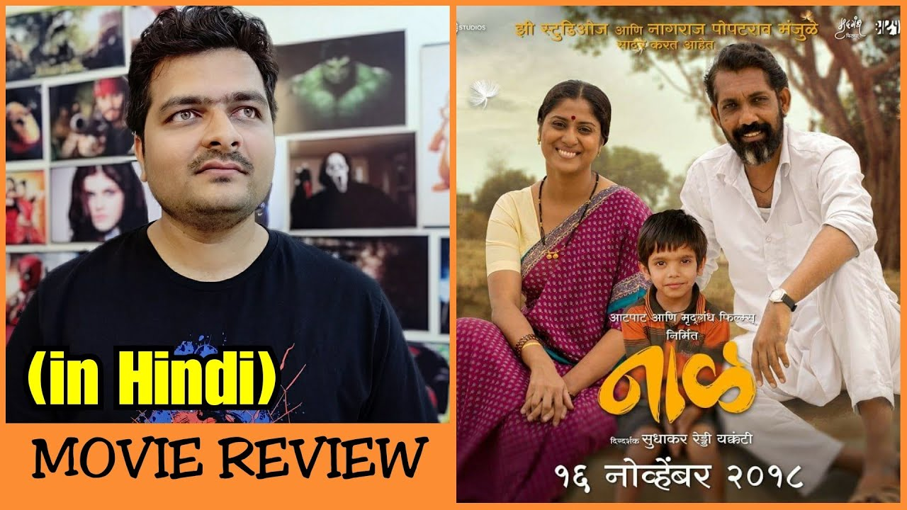 Naal Movie Review