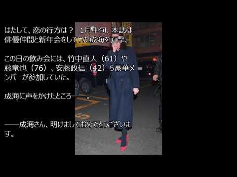 直撃!成海璃子「坂口健太郎似イケメンとお正月釣り堀デート」 (FRIDAY)   Yahoo!ニュース