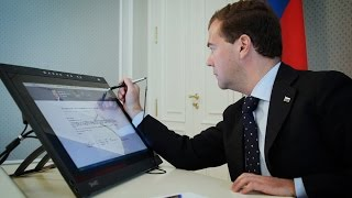 Дмитрий Медведев зашел на заблокированный RuTracker