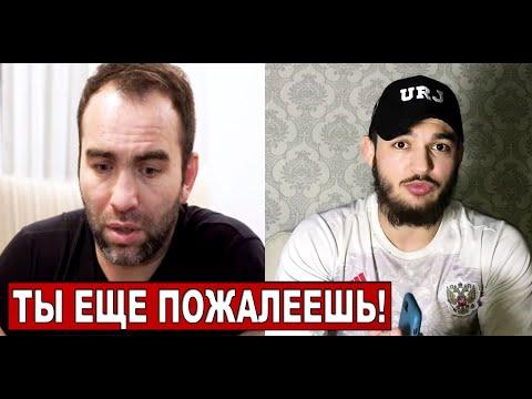 Камил Гаджиев про ДРАКУ Чоршанбе и Перса Хейбати   КОНФЛИКТ Маги и Минеева продолжается   Забит. мма