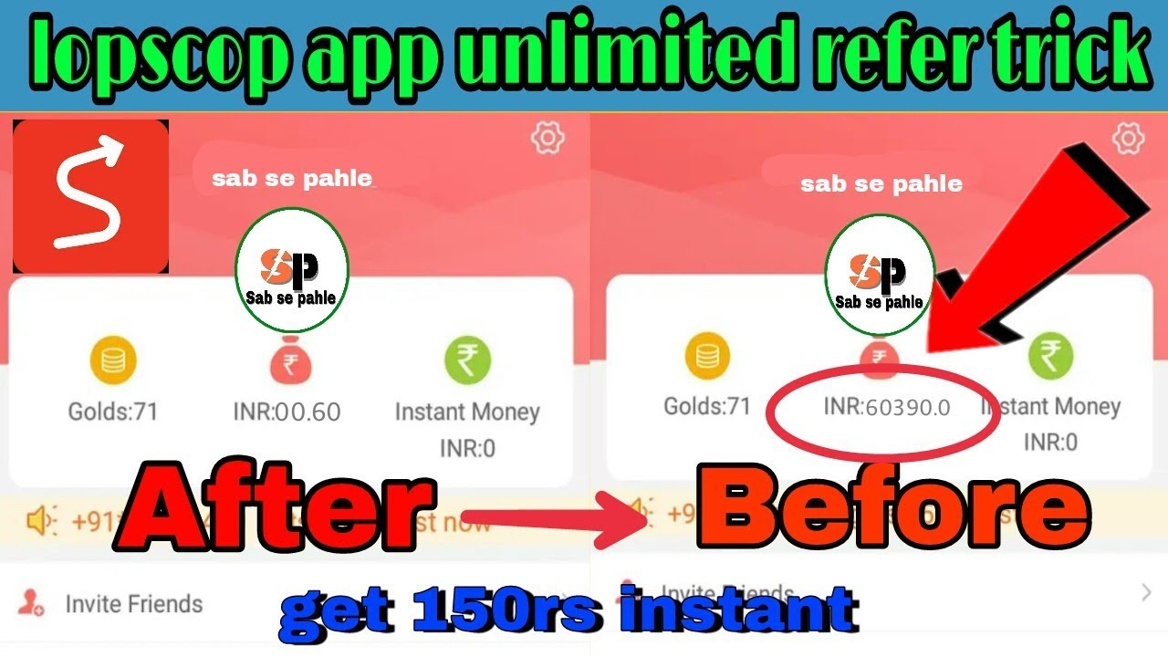 [UNLIMITED TRICK]lopscoop app unlimited refer trick hindi,lopscoop hack  trick
